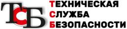 ООО Техническая Служба Безопасности