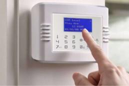 Монтаж и техническое обслуживание систем охранной сигнализации